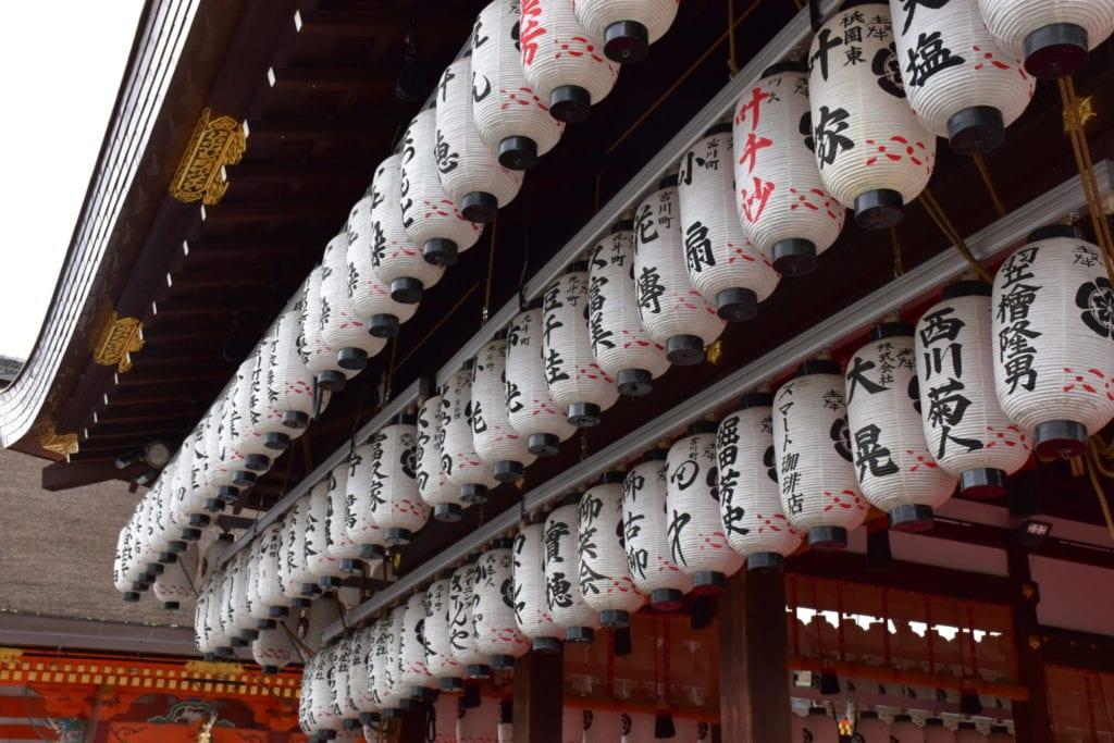 Yasaka Shrine - Best Of Japan: The Ultimate Two Week Itinerary