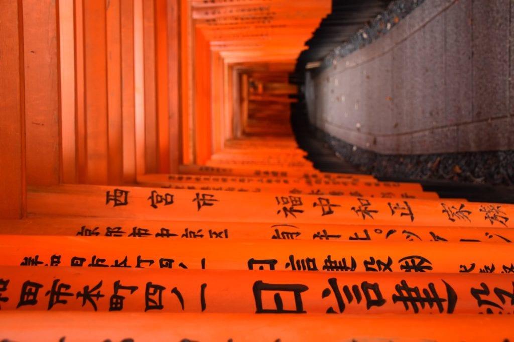Fushimi Inari Taisha Kyoto - Travels With Elle