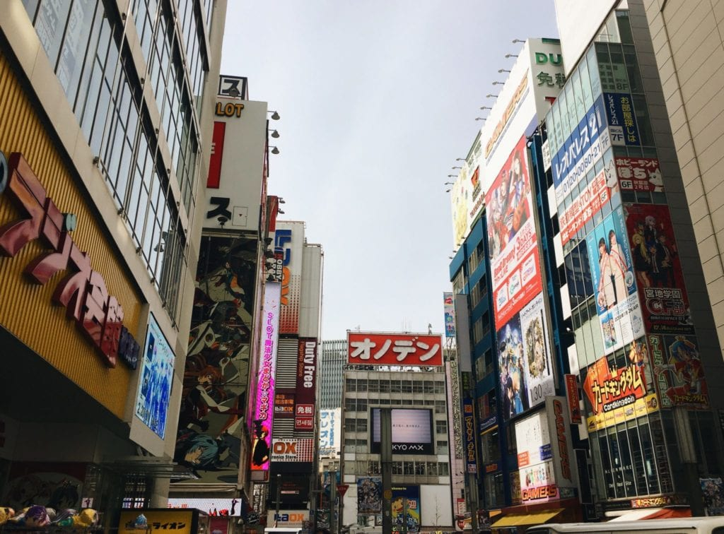 Japan On A Budget - www.TravelsWithElle.com