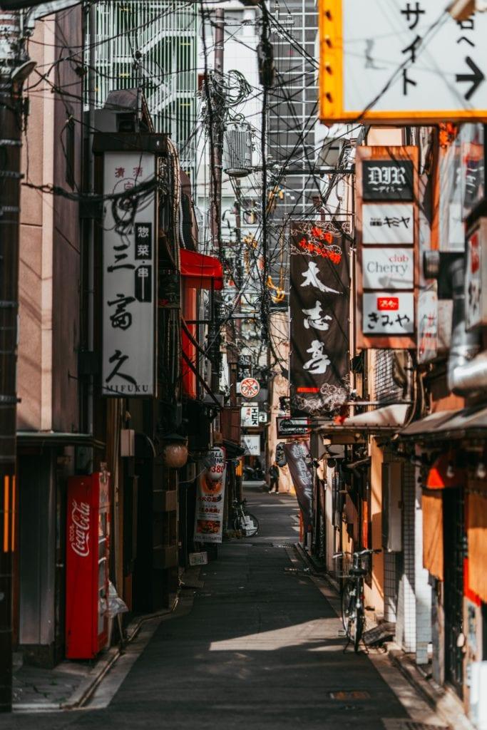 Pontocho Alley Kyoto Japan